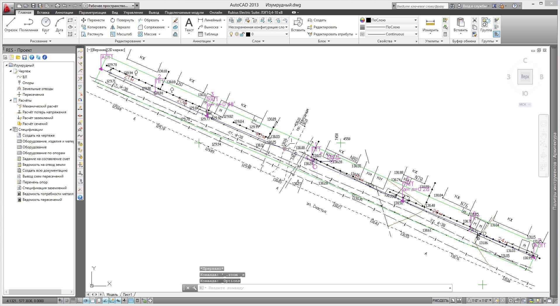 Проектирование воздушных линий электропередачи с автоматической расстановкой опор
